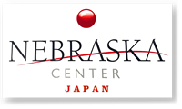 Welcome to Nebraska Center Japan
